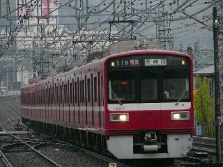 train20080413 003