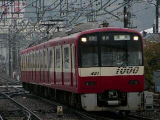 train20080413 006