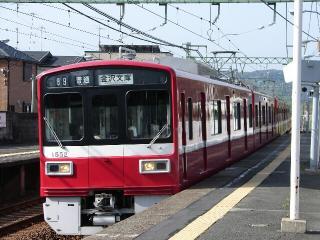 train20080415 002