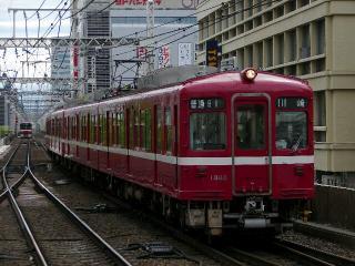 train20080419 001