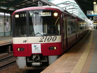 train20080419 005