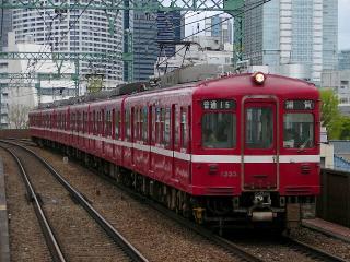 train20080419 006