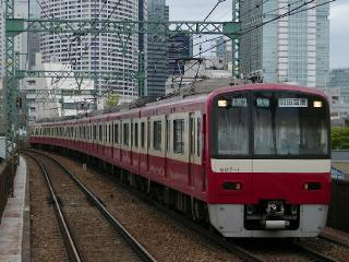 train20080419 008