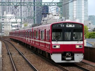 train20080419 010