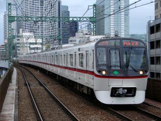 train20080419 011