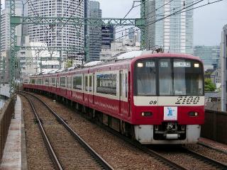 train20080419 013