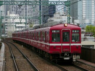 train20080419 014