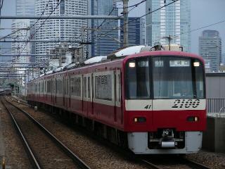 train20080419 021