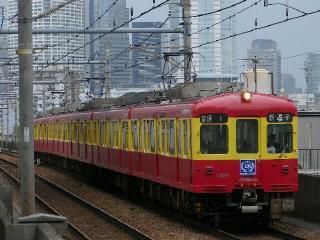 train20080419 022