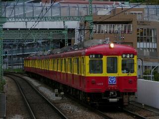train20080419 026