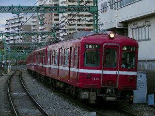 train20080419 028