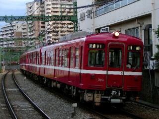 train20080419 030