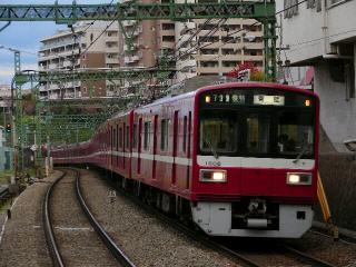 train20080419 031
