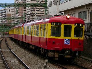 train20080419 032