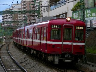 train20080419 033