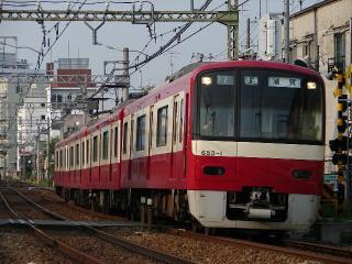 train20080422 003