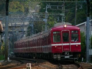 train20080422 004