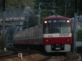 train20080422 011