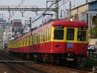 train20080422 012