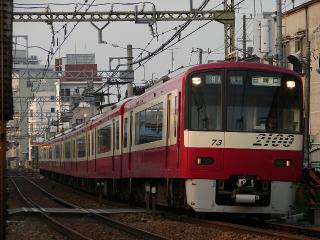train20080422 015