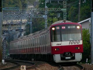 train20080422 022