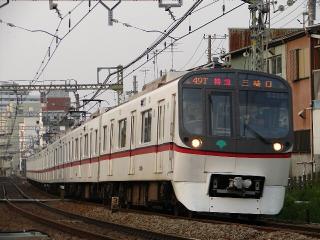 train20080422 023