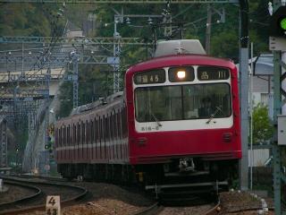 train20080422 024