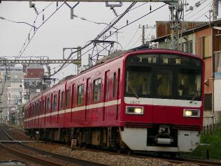 train20080422 025