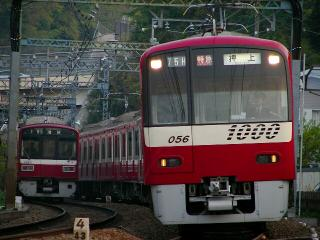 train20080422 026