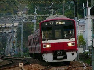 train20080422 027