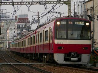 train20080422 028