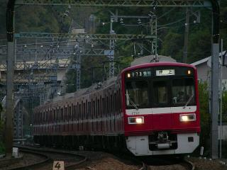 train20080422 029