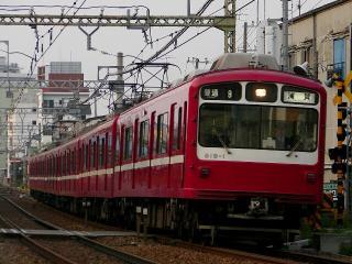 train20080422 030