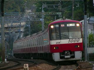 train20080422 032