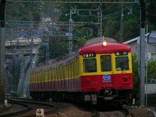 train20080422 034