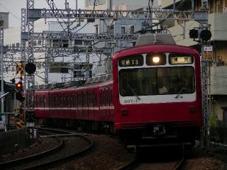 train20080422 035