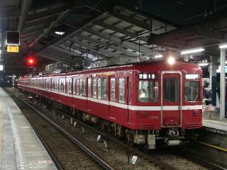 train20080422 008