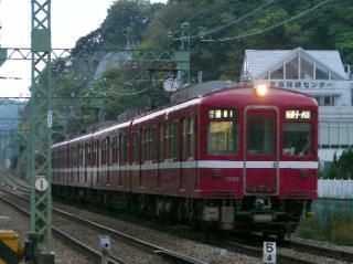 train20080422 002