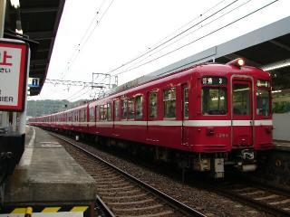 train20080426 001
