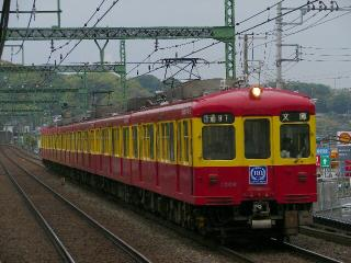 train20080426 002