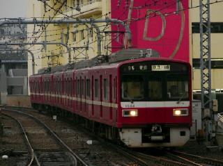 train20080426 003