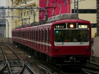 train20080426 005