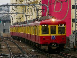 train20080426 006