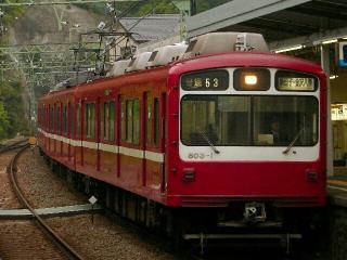 train20080429 002
