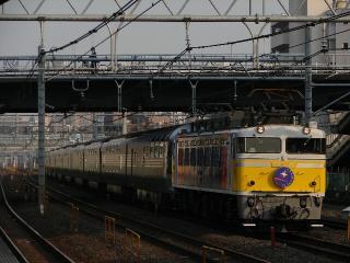 train20080429 012