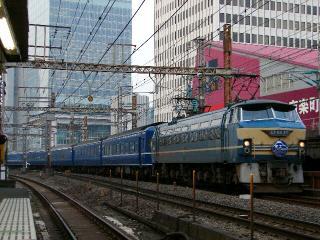train20080429 014