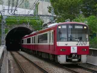 train20080504 002