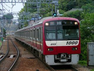 train20080504 004