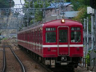 train20080504 005