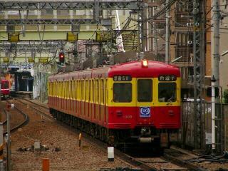 train20080504 006